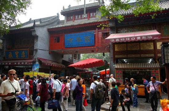 西安天堂一条街吃货们的小说美食_吉林微v天堂小吃bl理想现代图片