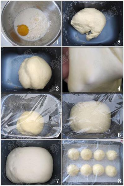 绵软面包制作步骤