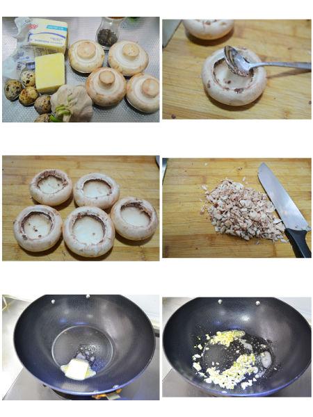 生焗口蘑鹌鹑蛋做法