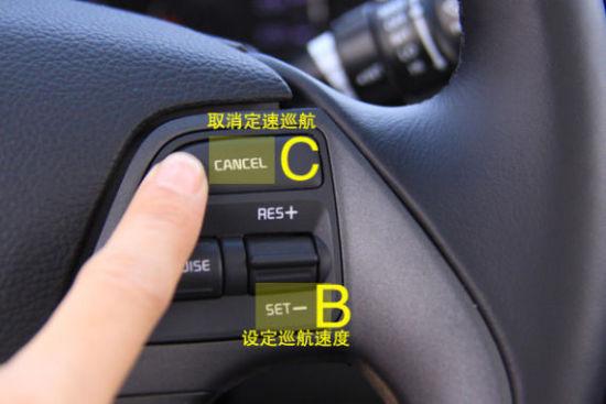 车辆定速巡航使用方法