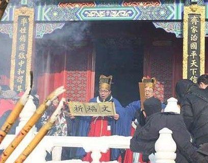 文庙办新春祈福礼