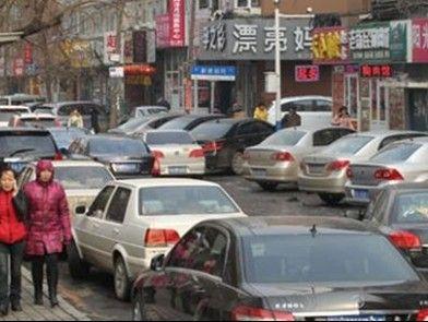 轿车违法停人行道