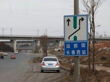 路牌不明显迷路