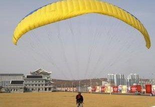 滑翔伞爱好者