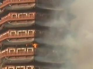北京园博园永定塔失火
