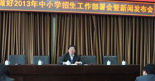 长春市教育局副局长崔国涛