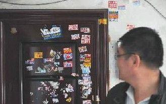 连门镜、门把手上都被贴了非法广告 记者 吴廷 摄