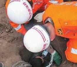 消防挖井救人