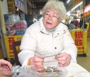 84岁奶奶捐200元