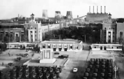 长春第一汽车制造厂早期建筑