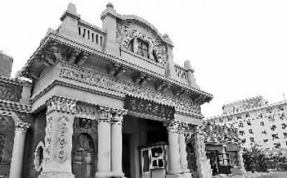吉长道尹公署旧址