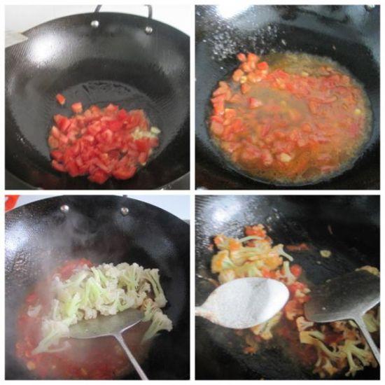 营养家常菜 美味茄汁菜花
