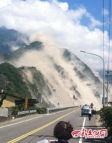 地震引起山崩
