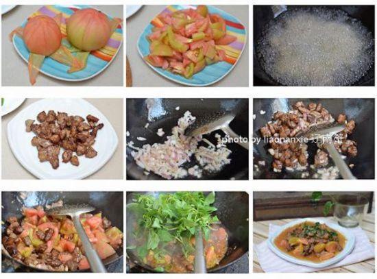 西红柿炖牛肉做法