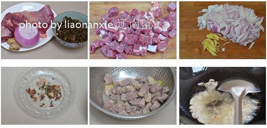 酸菜牛肉做法