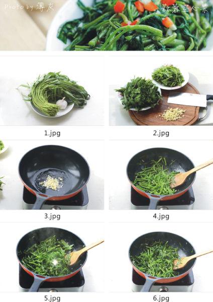 蒜蓉空心菜做法