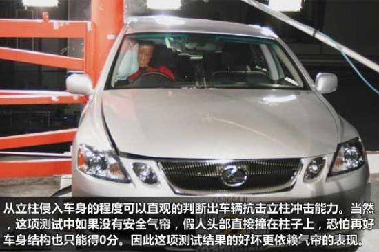 新浪汽车技术浅析碰撞测试图片里的玄机 3高清图片