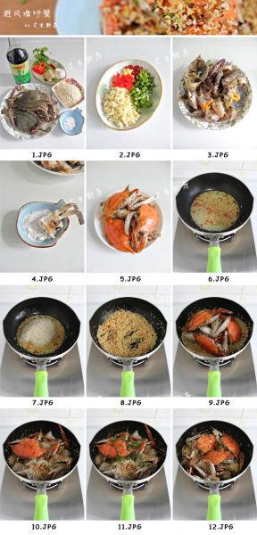 避风塘炒蟹做法