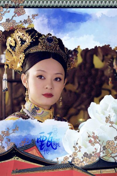 日本主妇评《甄嬛传》赞孙俪美得让人惊叹