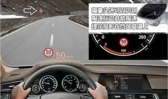 车载摄像头可以辨识道路上的限速标志