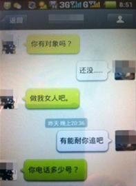 小林的聊天记录。