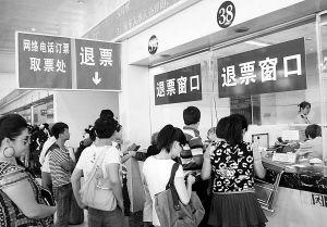 记者26日从中国铁路总公司获悉,自2013年9月1日起,铁路部门将调整火车票退票和改签办法,实现火车票全国通退通签,同时实行火车票梯次退票方案。