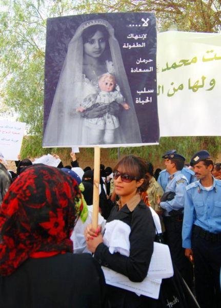 也门8岁新娘初夜死亡 嫁给比她大5倍的男子