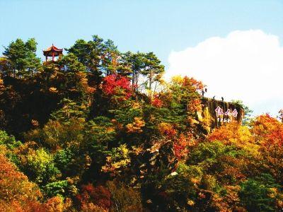 五女峰国家森林公园