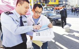 900名民警走上街头教居民如何预防电信诈骗
