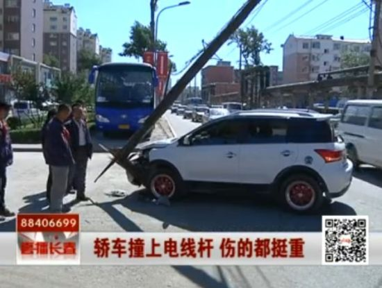 车撞上木头电线杆