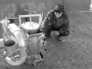 刘宏伟和他发明的新锅炉