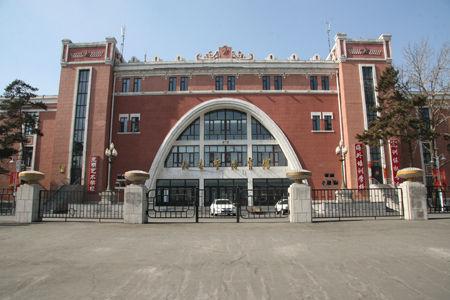 长春市体育馆