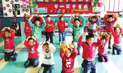 长春机关幼儿园的孩子用手语表达新年的祝福