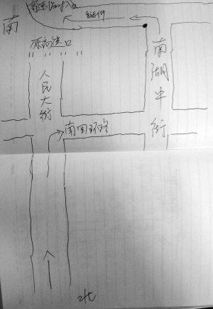 曹队长绘制的路线图