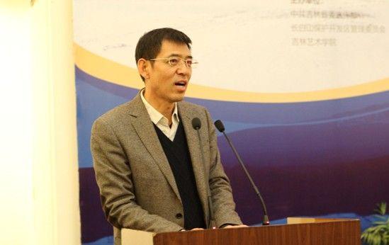 吉林艺术学院院长马尚在仪式上致辞。