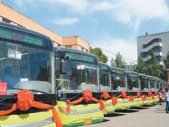 35辆公交车上线运营