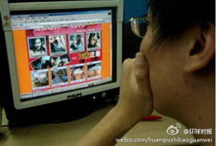 女教师夫妇自拍艳照上传色情网站牟利被公诉