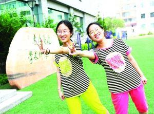 双胞胎姐姐妹分别被清华、北大录取