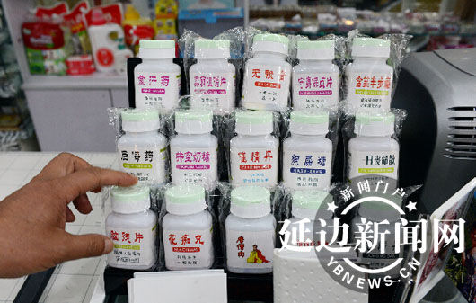 """商场内卖""""催情丹"""" 实为""""三无""""糖果"""
