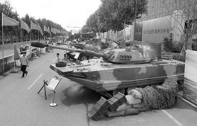 国防兵器展