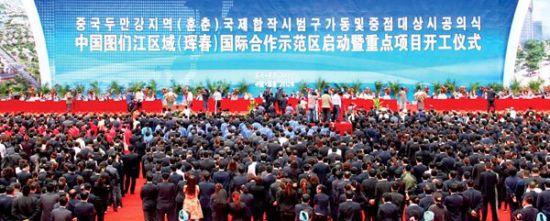 """珲春国际合作示范区:引领东北亚的""""中国力量""""图片"""