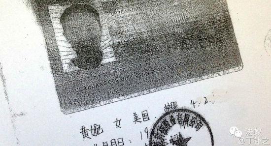 黄婉证件照