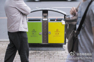 分类垃圾箱