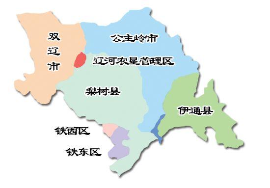 四平市行政区域划分_新浪吉林四平