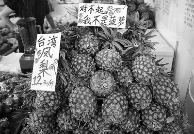 15柱大菠萝图解