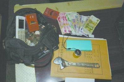 赃物和作案工具
