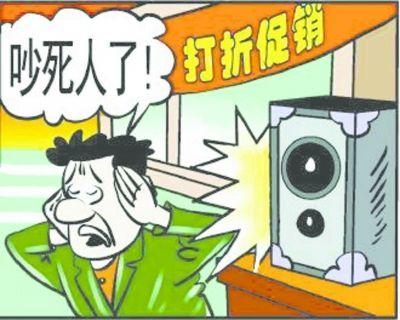 新闻 民生 正文     城市晚报四平讯在城市各种噪音污染