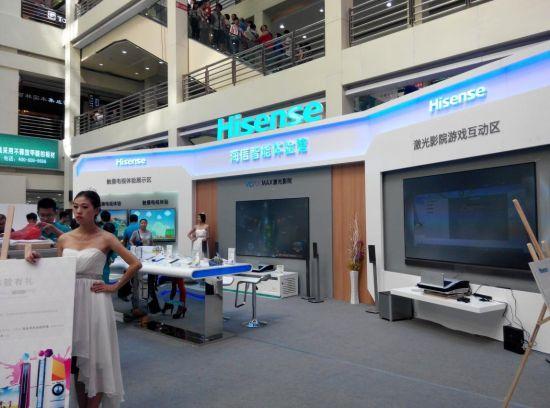 2014年海信智能家电全国巡展长春体验馆