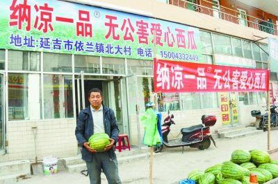 经营水果店企业组织结构图