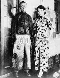 溥仪与李玉琴 资料图